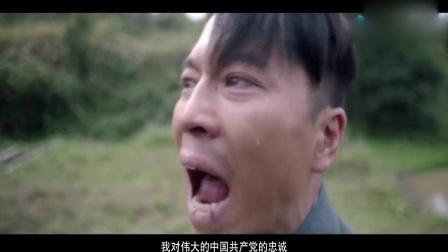 《爱人同志》超长剧情预告 李小萌王雷夫妇演绎革命爱情