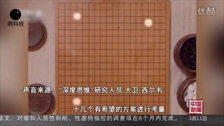 嘿科技资讯 阿尔法围棋如何学下围棋