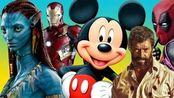 迪士尼收购福克斯正式生效 好莱坞版图永久改变