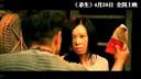 《杀生》曝动人情感戏桥段[www.zhfsdf.com]