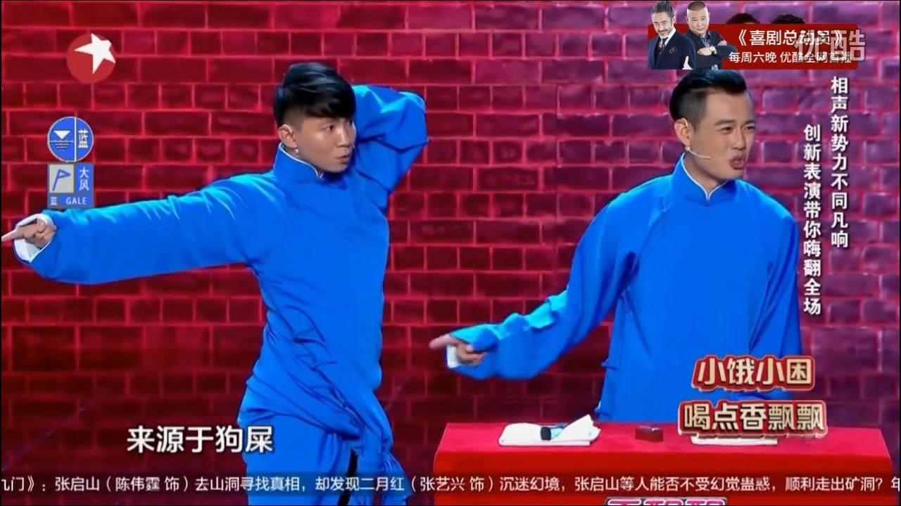 卢鑫玉浩笑傲江湖初赛cut
