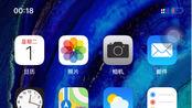 iphone 11不联网,IOS 13过渡动画体验