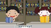 王婧瑶 我是一个小吃货