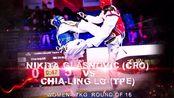 女子57公斤以下级八强赛,尼基塔·格拉斯诺维奇 VS 罗嘉翎集锦