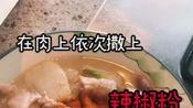 水煮肉片~