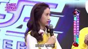 吴宗宪讲自己的初恋 吴姗儒不耐烦 宪哥笑称爸爸讲的是真的