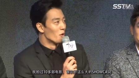 [SSTV]李敏镐 交代粉丝们的方法《江南1970》红毯现场