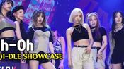 (G)i-dle 『Uh - Oh』打歌舞台 26-06-19