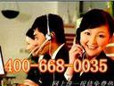 """)恒〧温╰★速〧热↗『""""北京万和热水器售后服务电话」万和┋专修"""