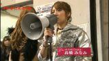 AKB48《红高粱模特队》