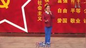 """豫剧《朝阳沟》选段""""祖国的大建设一日千里""""王香彩演唱"""
