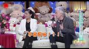 乌韦为沈丹萍做了31年早饭,竟然还要被骂,乌韦:刚结婚时多好啊