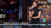 韩雪批女星, 吴京《战狼2》得罪整个娱乐圈, 小鲜肉为啥这么横