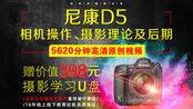照片千万张,安全第一条!XQD存储卡全介绍