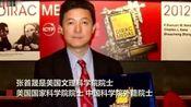华裔物理学家张首晟去世杨振宁曾赞爱徒他迟早要拿诺贝尔奖