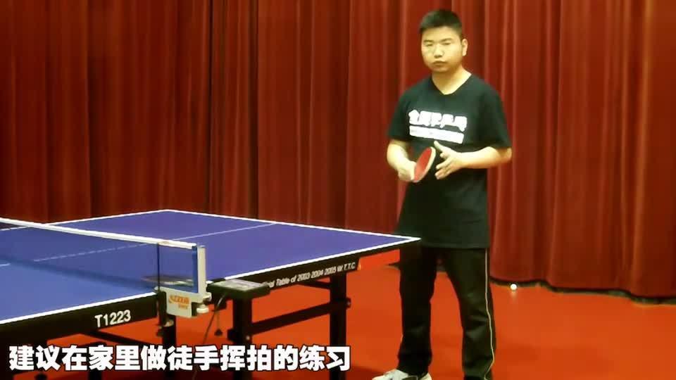 全民学乒乓:正手攻球反手拨球如何稳定肘关节