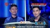 一站到底2013看点-20131031-赵荀VS李飞