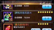 3196289 热血游戏王