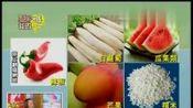 爱哟我的妈2014看点-20140325-黄瓜和番茄一起吃一样得不到维他命C