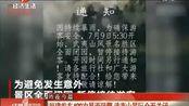 福建发布489次暴雨预警,武夷山景区全面关闭