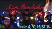 【WOTA艺】Veil【Acum.Revolution】