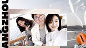 城市地图 ep.04 杭州 | 排队一小时吃的面馆 | 11月的西湖美景 | 油爆虾片儿川杭州酒家