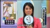 非关命运-20120725-女人悲惨进化史