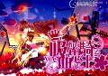 吸血鬼骑士①⑨ - 奥比岛视频 - 爱拍原创