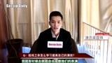 GossipDaily人物专访 演员梁霆炜有颜有内涵的实力新人