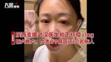陕西支援武汉医生拍下抗疫vlog,朝六晚六负责2个病区近60名病人