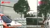 不再经过武汉红会,直升机突然空降协和,大批医护人员冲向现场