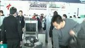 白云机场:日缴充电宝700个 打火机上万