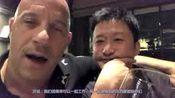 吴京因战狼2走红被范迪塞尔邀约拍新戏,两人喝酒互称兄弟