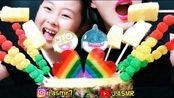 【J】菠萝、果冻糖葫芦、松饼鲨鱼、果冻串、心冻、肉冻(2019年8月26日11时46分)