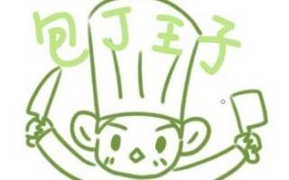 【相叶雅纪】桂花楼少东4