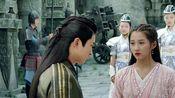 《轩辕剑之汉之云》首曝MV关晓彤献声主题《明月》[高清]
