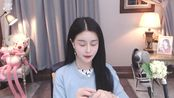 [苏恩Olivia] 7月18日 21点-23点 苏恩找妹子打游戏上捞月狗app