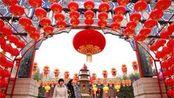 《北京街头张灯结彩》