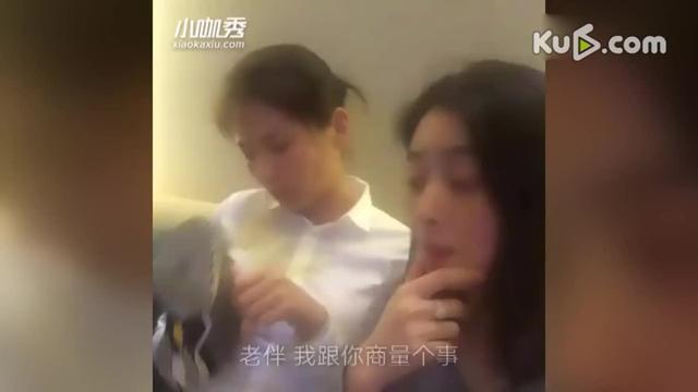 蒋欣刘涛神模仿白云黑土~