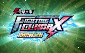 PS4/PS3/PSV『电击文库 格斗巅峰 IGNITION』开场动画