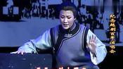 方亚芬 演唱越剧《祥林嫂》选段,千悔恨,万悔恨