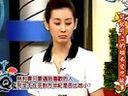 [toputube.com]康熙來了 2012-03-09 pt.3/5 大S代班 可...