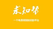 史玉柱破解马云战略布局之谜-综艺-高清完整正版视频在线观看-优酷