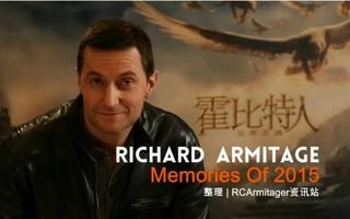 [RCA]Memories Of 2015-Richard Armitage