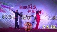 民舞《红高粱九儿》(表演:杜菊荣 吴文生)