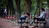 张奕-爱到心酸KTV-视频 热推