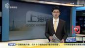 中国新闻网:多地鼓励周末2.5天休假 每周仍需工作40小时