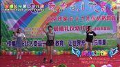 11小苹果2017.六一舞蹈岑溪市晨曦礼仪幼儿园北京齐家6+1连锁