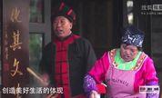寰行中国04: 巴风土韵长