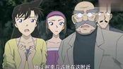 名侦探柯南:小兰担心的不得了,还好柯南顺利逃脱救回向日葵